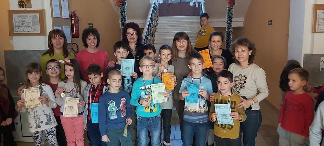 "Математически турнир""Иван Салабашев""-2019"