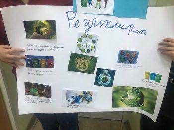 """Екипна работа в 3.а клас на тема: """"Рециклирането-отговорност на всеки!"""""""