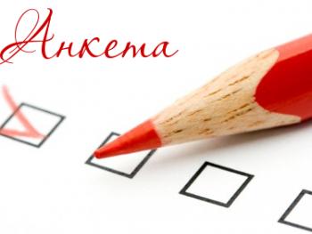 Анкета за родители!Организация на учебния процес в епидемиологична обсановка – мнението на родителите!