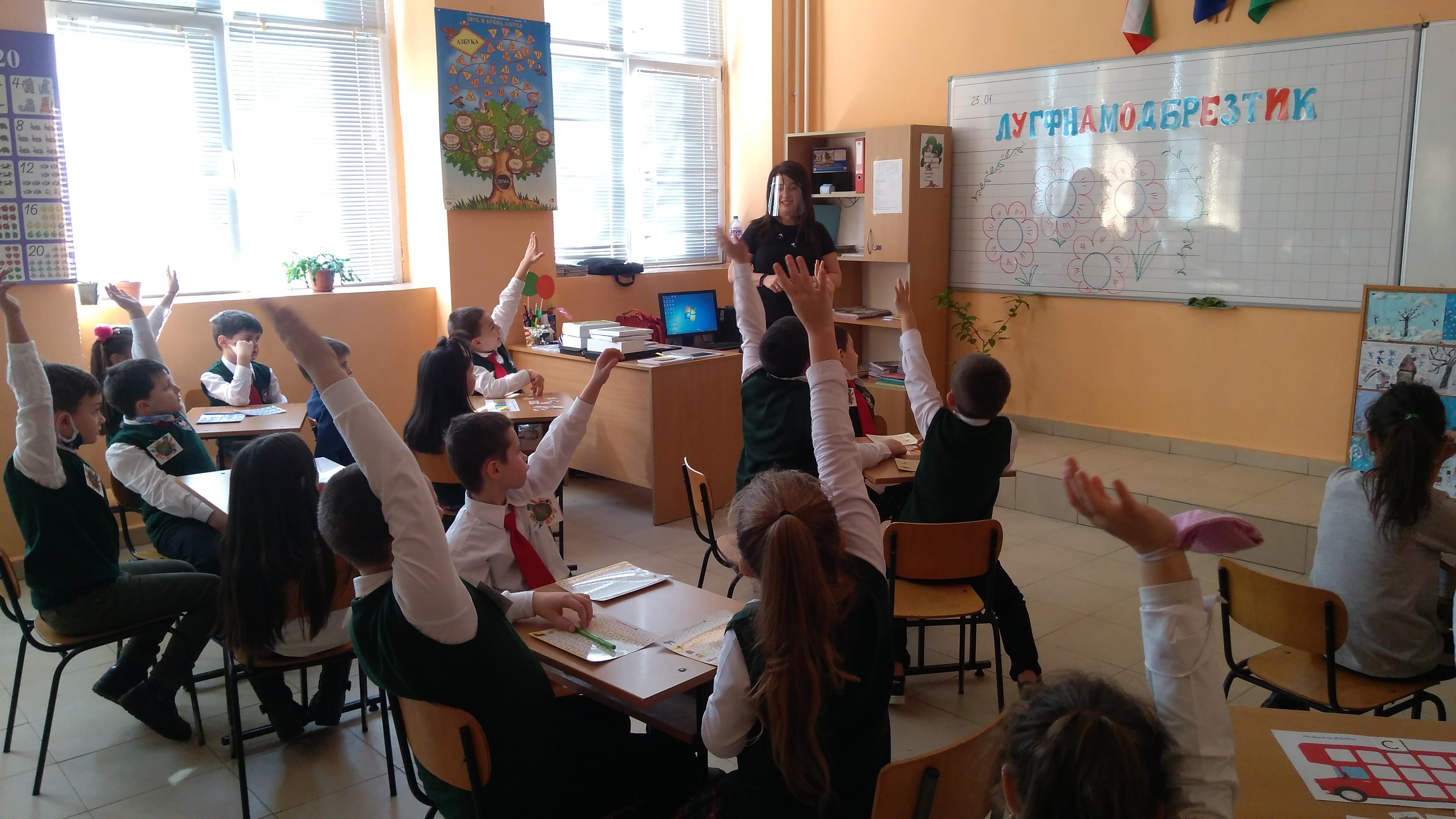 """Приобщаване на първокласниците  от НУ ,,Иванчо Младенов"""" към света на четенето"""