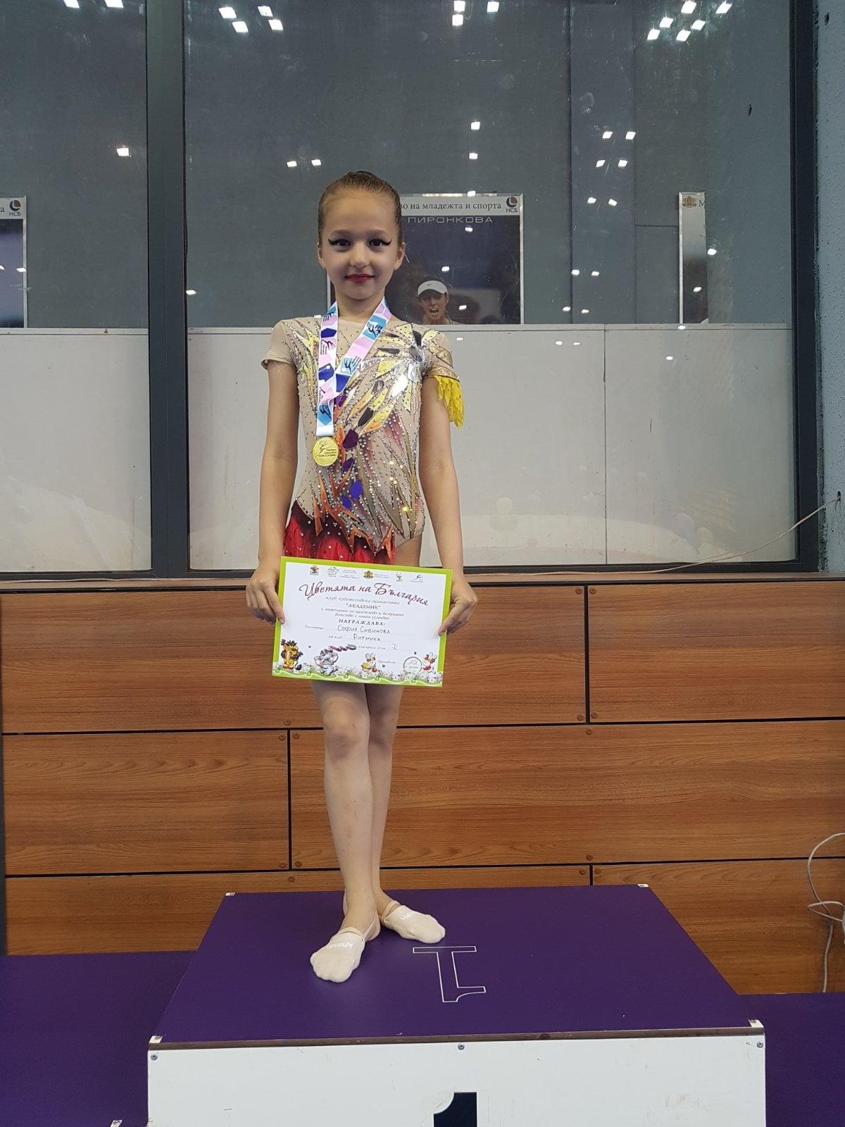 Пореден медал за София Сибинова